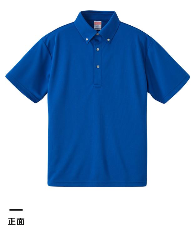 4.1オンス ドライアスレチックポロシャツ(ボタンダウン)(5920-01)正面