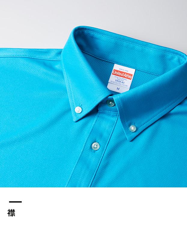4.1オンス ドライアスレチックポロシャツ(ボタンダウン)(5920-01)襟