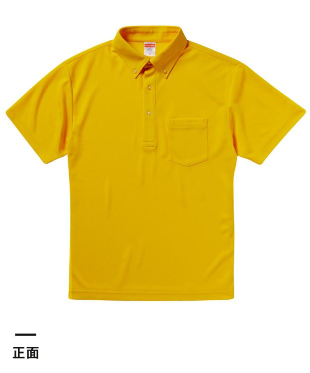 4.1オンス ドライアスレチックポロシャツ(ボタンダウン)(ポケット付)(5921-01)正面