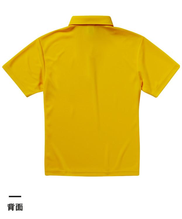 4.1オンス ドライアスレチックポロシャツ(ボタンダウン)(ポケット付)(5921-01)背面