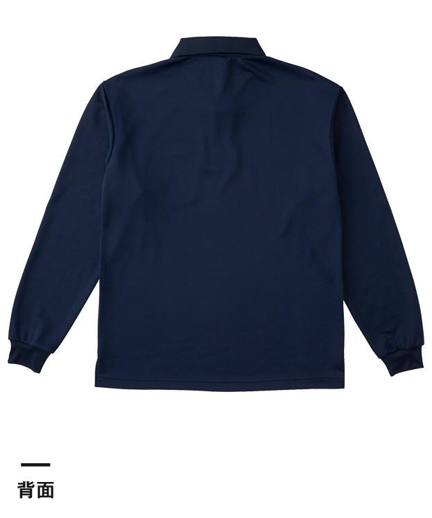 ポケット付き長袖アクティブポロシャツ(APL-269)背面