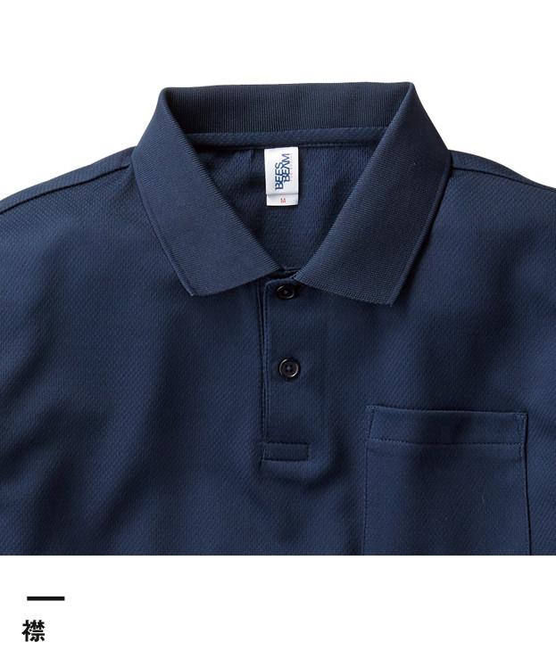 ポケット付き長袖アクティブポロシャツ(APL-269)襟