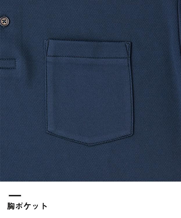 ポケット付き長袖アクティブポロシャツ(APL-269)胸ポケット