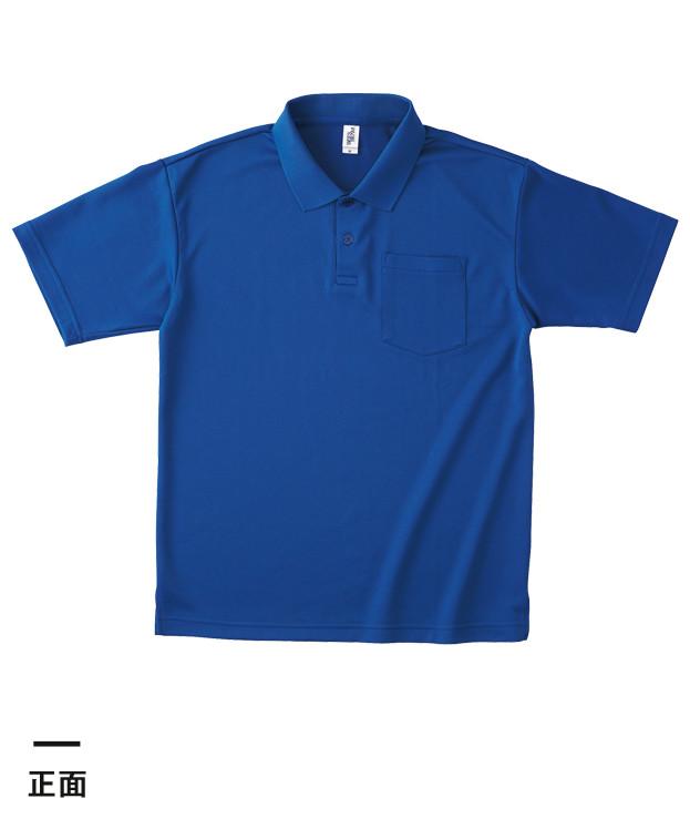 ポケット付きアクティブポロシャツ(APP-260)正面