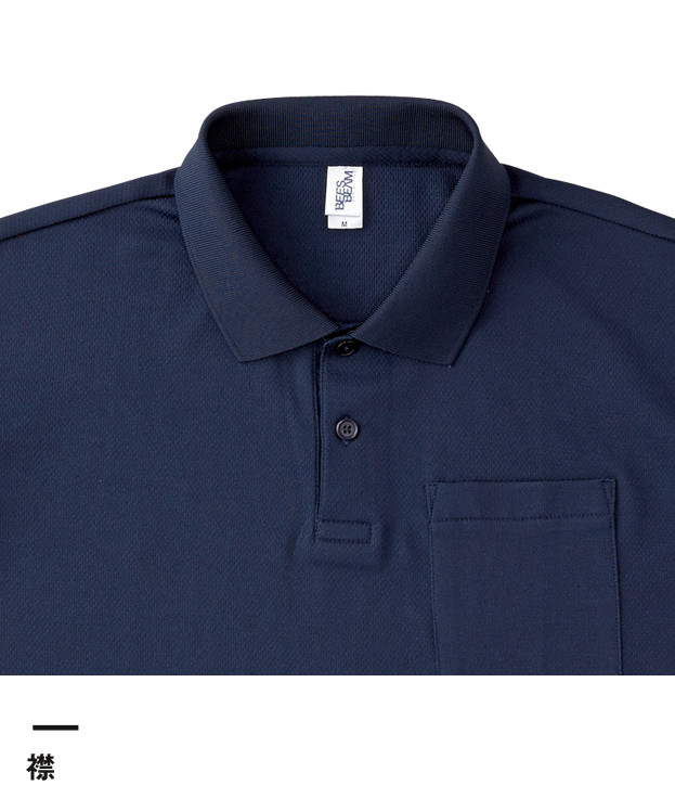 ポケット付きアクティブポロシャツ(APP-260)襟