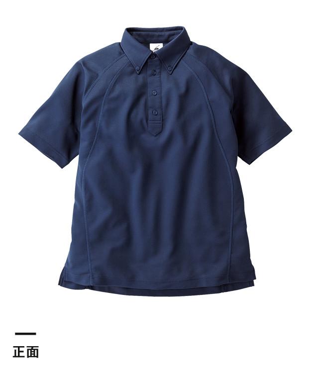ボタンダウンポロシャツ(BDP-262)正面