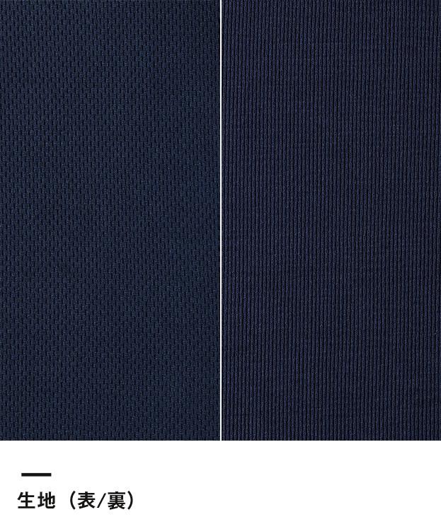 ボタンダウンポロシャツ(BDP-262)生地(表/裏)