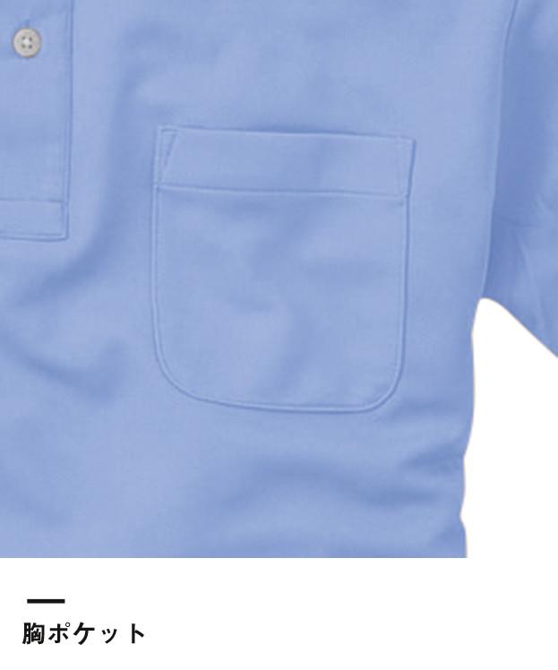 クイックドライポロ(半袖)(CL-1000)胸ポケット