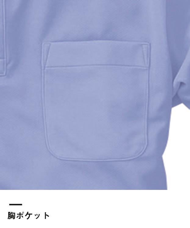 クイックドライポロ(長袖)(CL-1001)胸ポケット