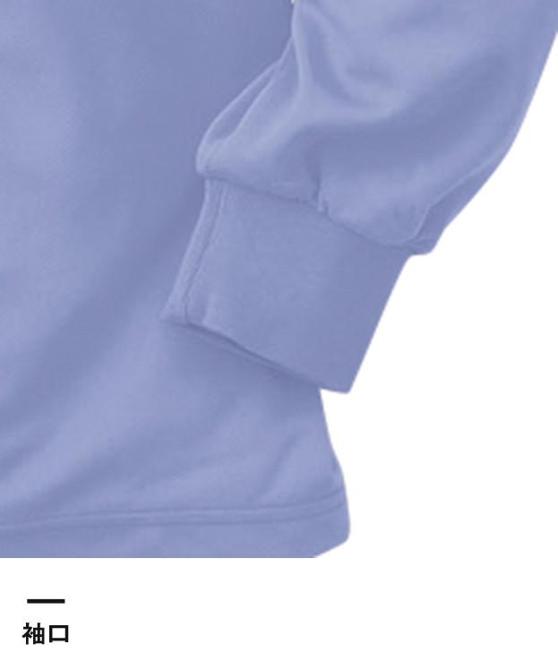 クイックドライポロ(長袖)(CL-1001)袖口