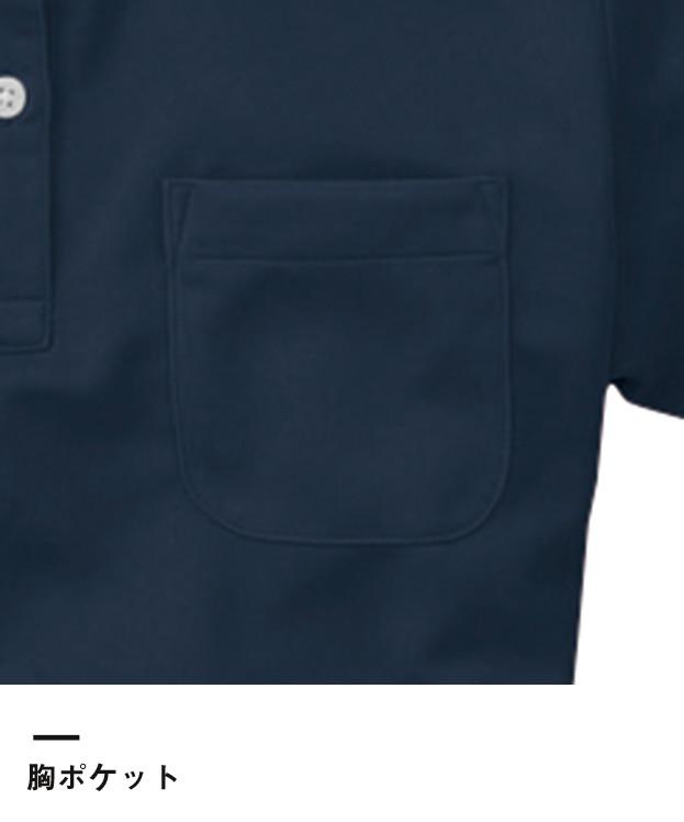 クイックドライポロ(半袖)(レディース)(CL-2000)胸ポケット