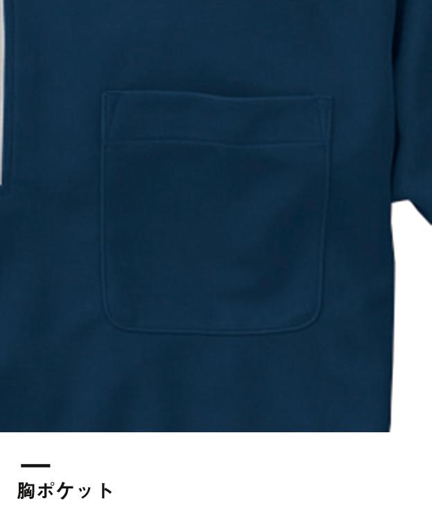 半袖クイックドライジップ(CL-3000)胸ポケット