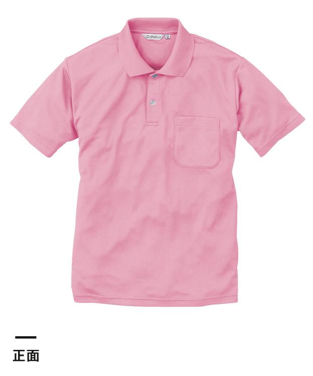 半袖ポロシャツ(ポケット付)(CL-555)正面