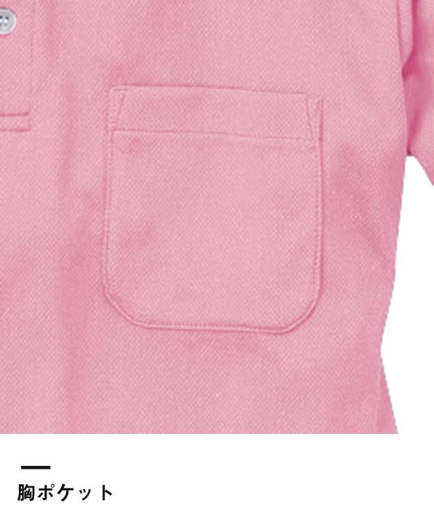 半袖ポロシャツ(ポケット付)(CL-555)胸ポケット