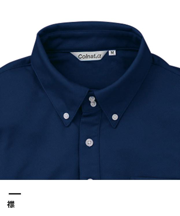 半袖B.Dニットシャツ(ポケット付)(CL-777)襟
