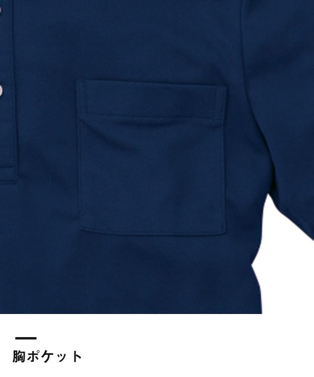 半袖B.Dニットシャツ(ポケット付)(CL-777)胸ポケット