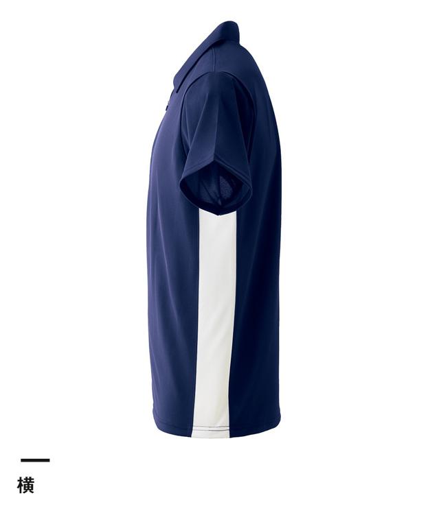 サイドラインジップシャツ(EG-210)横