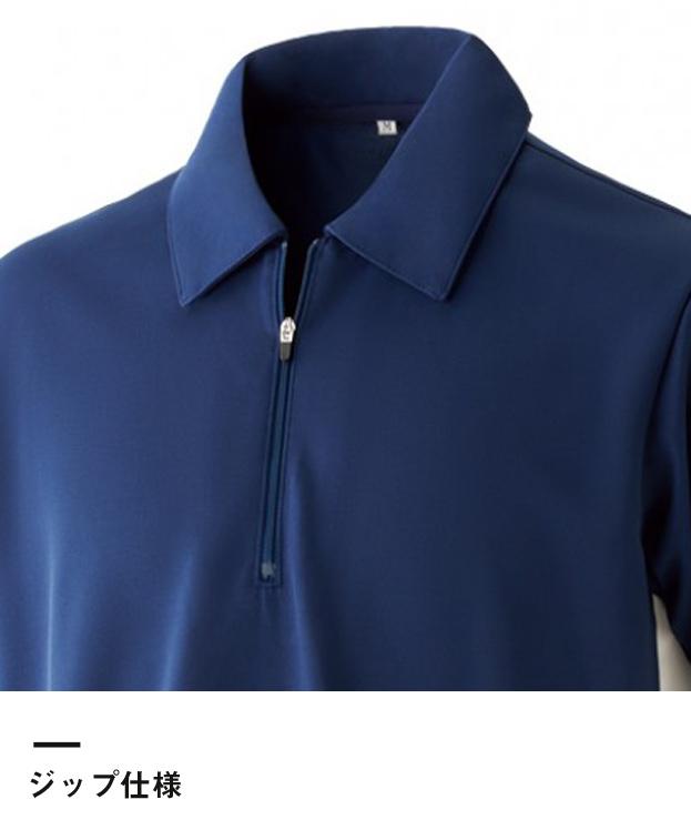 サイドラインジップシャツ(EG-210)ジップ仕様