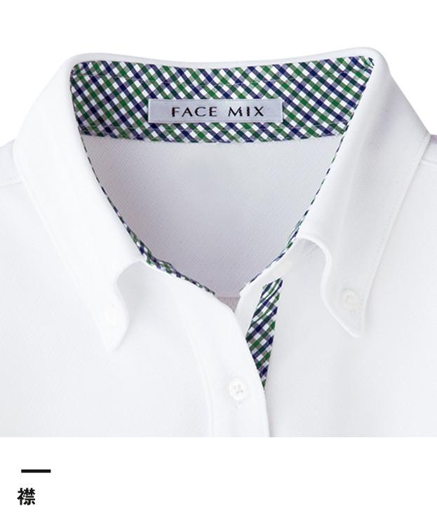 レディス吸水速乾ポロシャツ(チェック)(FB4017L)襟