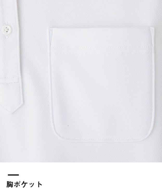レディス吸水速乾ポロシャツ(チェック)(FB4017L)胸ポケット