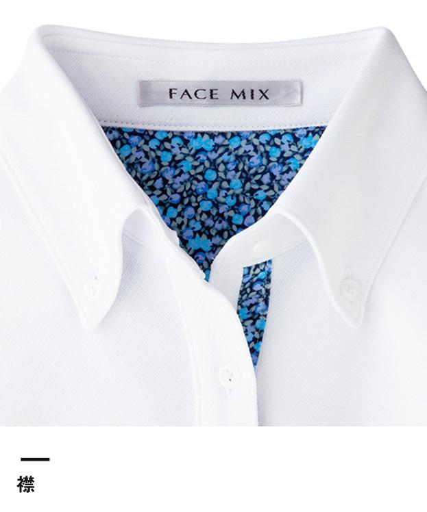 レディス吸水速乾ポロシャツ(花柄A)(FB4018L)襟