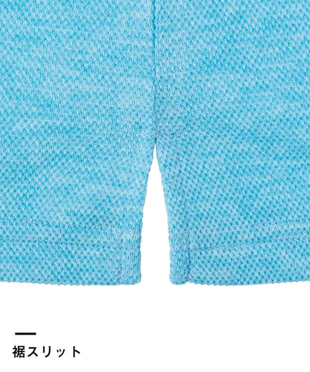 吸汗速乾フラットカラーポロシャツ(FB4029L)裾スリット