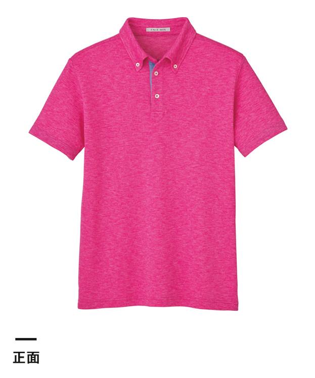 ユニセックス吸汗速乾ポロシャツ(FB4531U)正面
