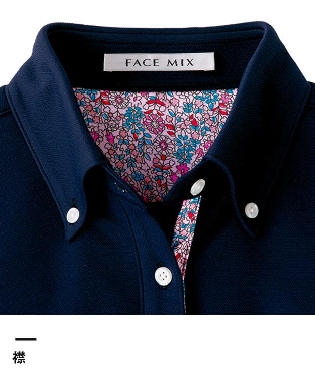 吸水速乾メンズポロシャツ(花柄B)(FB5025M)襟