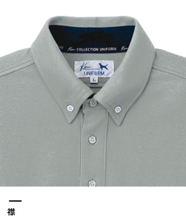 半袖ポロシャツ(KU1400)襟