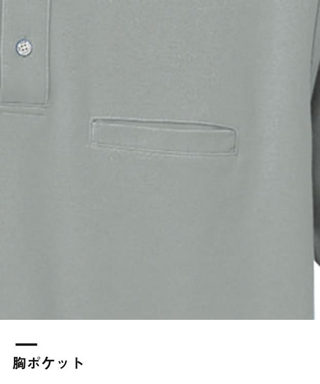 半袖ポロシャツ(KU1400)胸ポケット