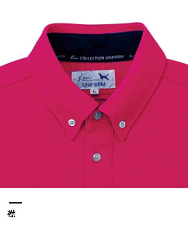 長袖ポロシャツ(KU1401)襟