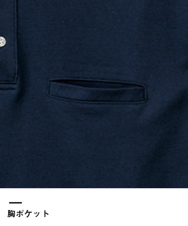 クレリック半袖ポロシャツ(KU1402)胸ポケット