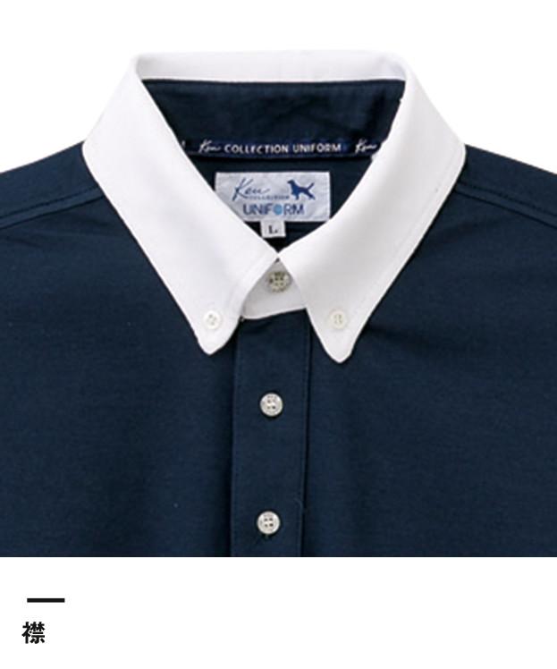 クレリック長袖ポロシャツ(KU1403)襟