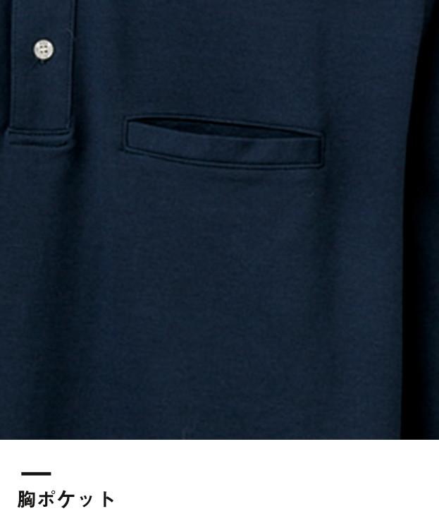 クレリック長袖ポロシャツ(KU1403)胸ポケット