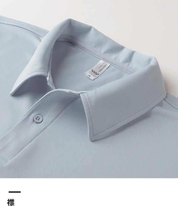 ドライポロシャツ(MS3107)襟