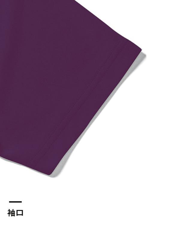 ドライポロシャツ(MS3107)袖口