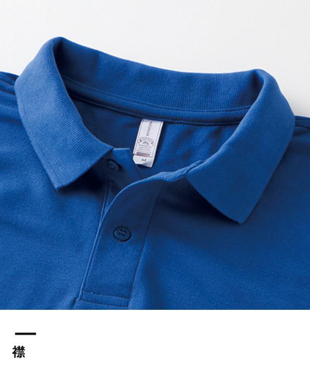 イベントポロシャツ(MS3108)襟