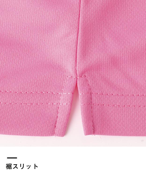 ベーシックドライポロシャツ(MS3111)裾スリット