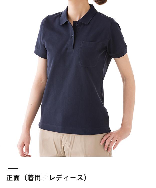 ポケット付CVC鹿の子ドライポロシャツ(MS3114)正面(着用/レディース)