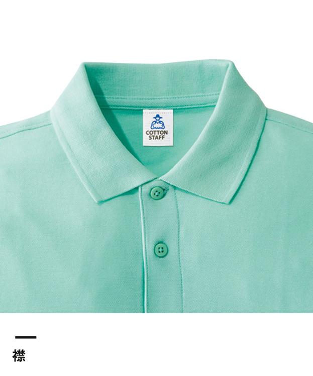 2WAYカラーポロシャツ(MS3116)襟