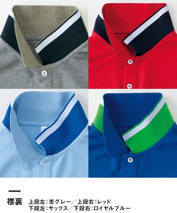 2WAYカラーポロシャツ(MS3116)襟裏01