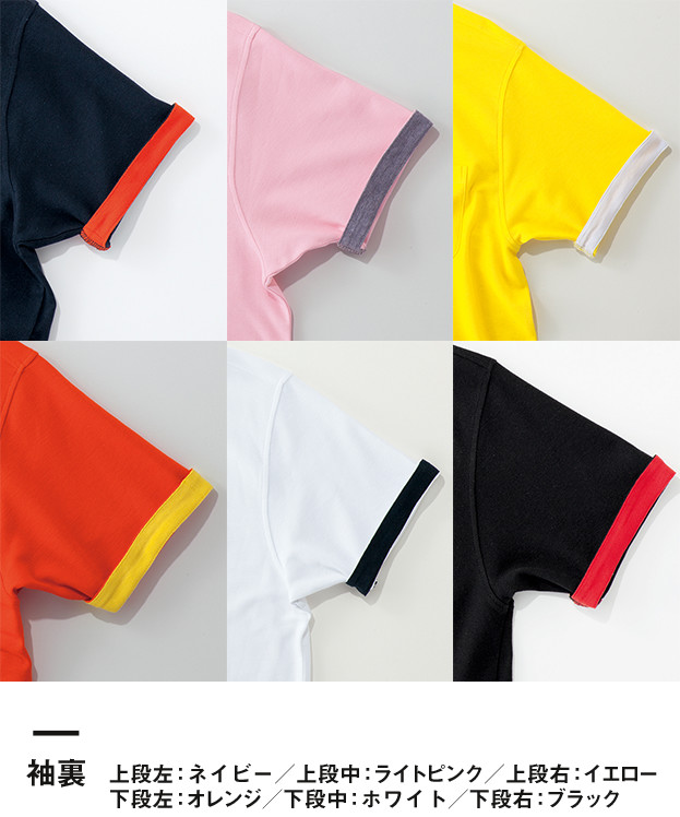 2WAYカラーポロシャツ(MS3116)袖裏02