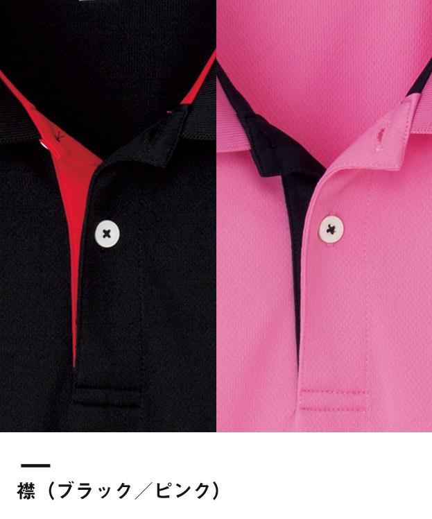 裾ラインリブポロシャツ(MS3117)襟(ブラック・ピンク)
