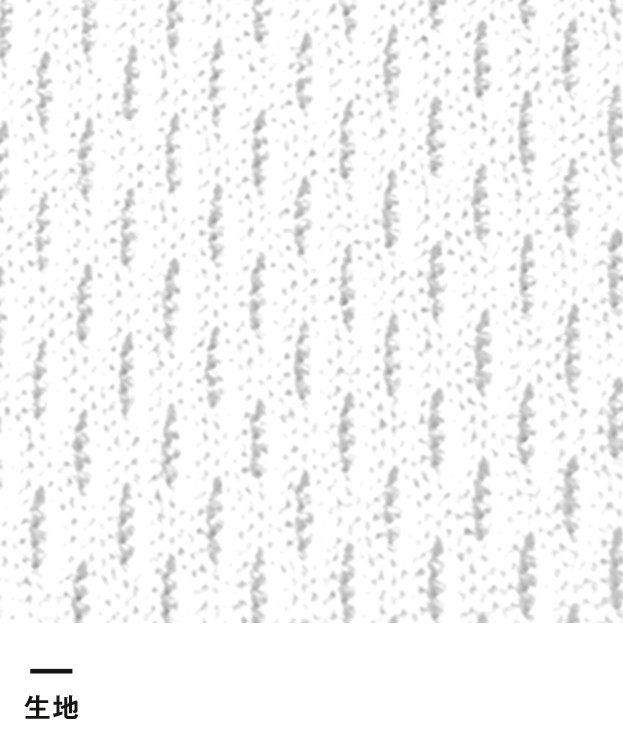 裾ラインリブポロシャツ(MS3117)生地