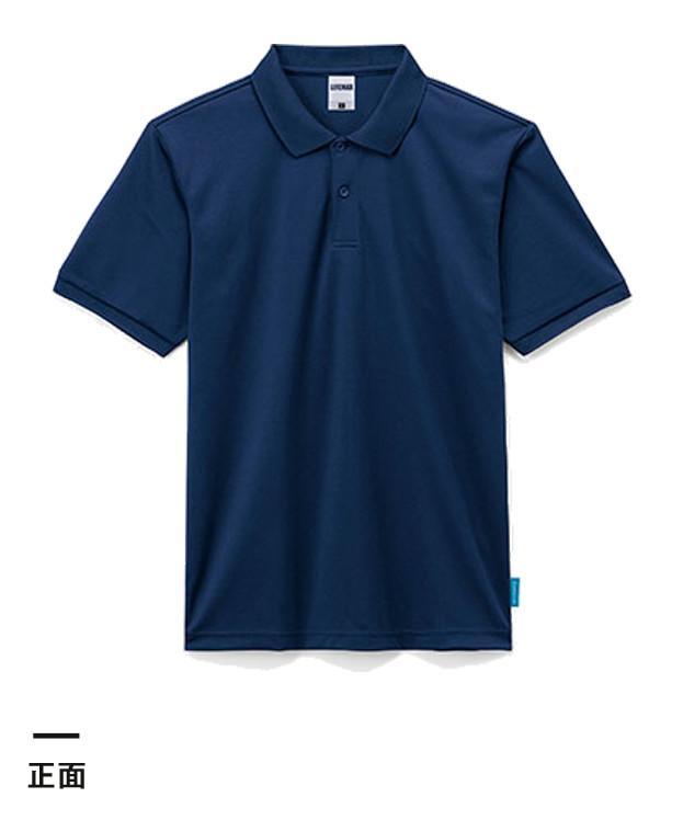 4.6オンス ポロシャツ(MS3118)正面