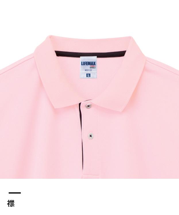 裾ラインリブドライポロシャツ(ポリジン加工)(MS3122)襟