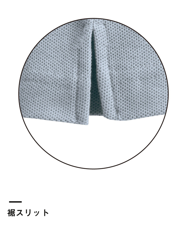 綿100 ちょうちん袖ポロ(NEO-321S)裾スリット
