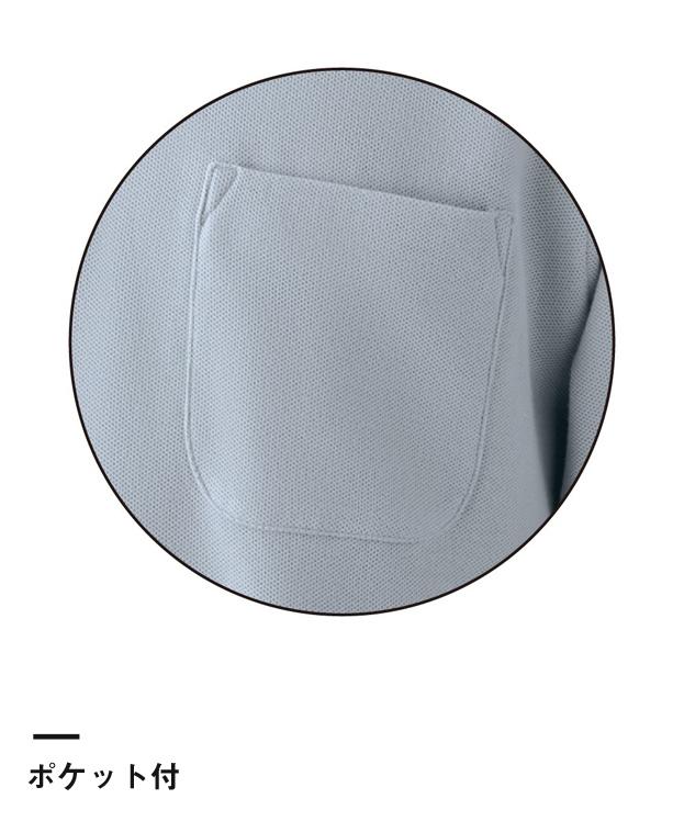 綿100 ちょうちん袖ポロ(NEO-321S)ポケット付
