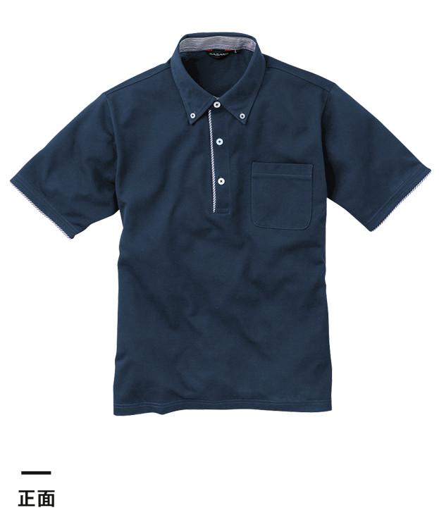 半袖B.Dニットシャツ(ポケット付)(SA-700)正面