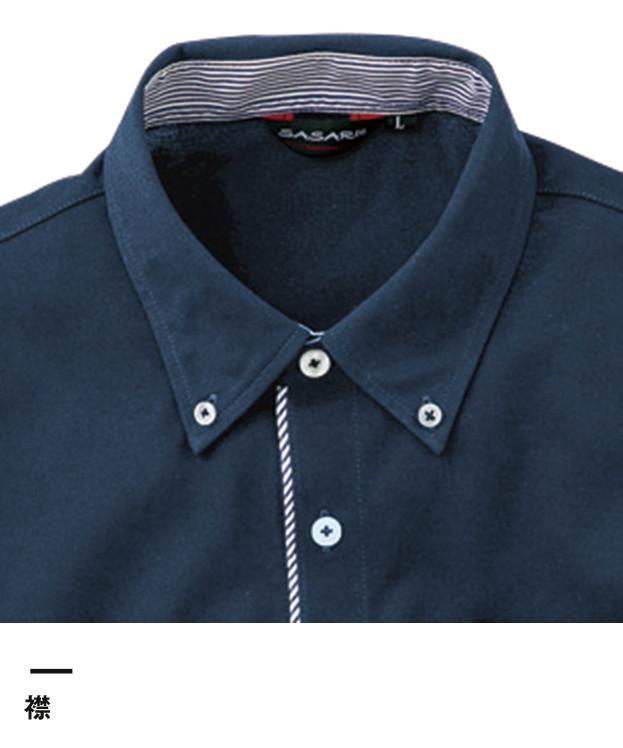 半袖B.Dニットシャツ(ポケット付)(SA-700)襟